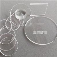 耐高溫視窗玻璃 高透光學玻璃