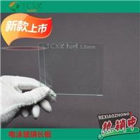 替代伯乐电泳仪玻璃长板制胶板1.0MM厚度