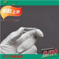 美国进口 FTO导电玻璃片14欧 激光刻蚀