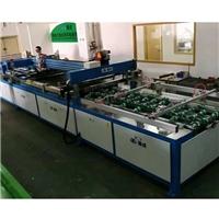 臻成网印机械 自动丝印机