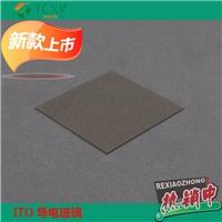 ITO/FTO导电玻璃太阳能电化学刻蚀片