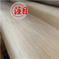厂家批发纯天然麻手工编织天然麻 玻璃夹丝材料