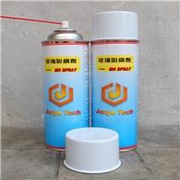 高硼硅玻璃管壓制成型脫模劑