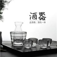 日式锤纹清酒烫酒白酒具套装