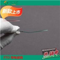 FTO导电玻璃14欧2.2mm厚 可激光刻蚀