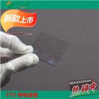 美国进口FTO导电玻璃 尺寸定制/刻蚀精度高