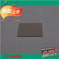 实验室玻璃 ITO/FTO导电玻璃 可定制尺寸/激光刻蚀