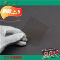 ITO導電玻璃染料敏化/鈣鈦礦/各種形狀尺寸可定制