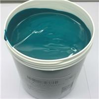 玻璃保护油墨HR-678豪尔新材