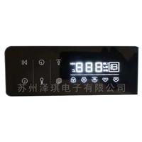 小型家電玻璃面板顯示屏供應