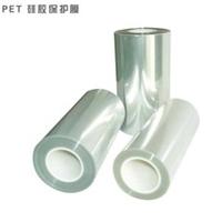 PET双层硅胶保护膜
