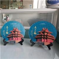 定制福利送人禮品高檔工藝品5D炫彩圓點玻璃圓盤擺件