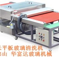 标准常用一米二玻璃清洗机