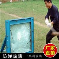 广东广州防弹玻璃