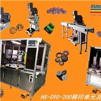 供应TAMPOPRINT优质移印机