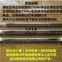 供应碳纤维加热管
