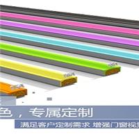 复合式不锈钢暖边间隔条  颜色多样