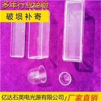 江苏连云港石英棒石英玻璃片石英仪器及异形加工定做