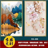 厂家直销写真装饰画玄关1400*800量大优惠