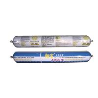 玻璃胶 翔富XF-1688硅酮耐候密封胶大量批发