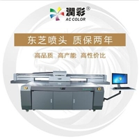广东傲彩供应玻璃平板打印机
