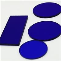 欧特光学生产870nm长波通滤光片