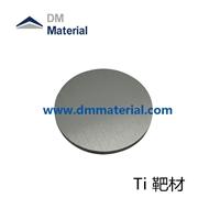 高纯钛颗粒Ti,5N进口蒸镀用,钛丝
