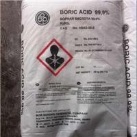 广州促销新到进口硼酸