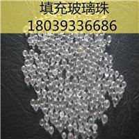 填充用玻璃珠0.8-1mm 重力毯加重