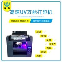 玻璃印花数码直喷打印机