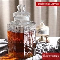 玻璃泡酒瓶人参瓶密封罐