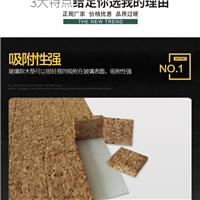 軟木墊廠家帶膠玻璃軟木墊3mm