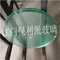 防滑玻璃  防滑钢化玻璃