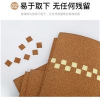 玻璃深加工PVC泡棉软木垫片防震防摩擦1.5mm