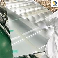 夹层玻璃中间层功能膜SGP胶片