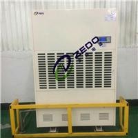 专业生产空气除湿机价格优惠