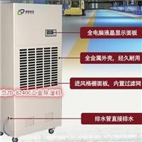 工业除湿器高性能专业定做