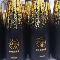 上海饮料瓶,酵素瓶,