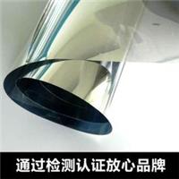 成都玻璃隔热膜,成都玻璃镜面隔热膜。