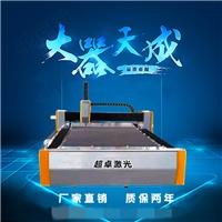 金属板材激光切割机 光纤切割机 激光切割机厂家直销