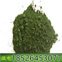 耐高溫氧化鉻綠陶瓷顏料三氧化二鉻玻璃色料