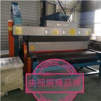 海鑫全自动玻璃磨砂机 厂家直销