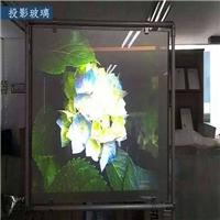 投影玻璃幻影成像全息玻璃全息幻影成像玻璃广州