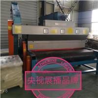 供应唐山海鑫环保玻璃打砂机