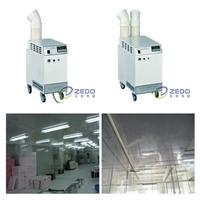 印刷厂加湿器专业生产
