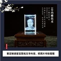 3D水晶内雕雕刻主席领袖名人人像摆件