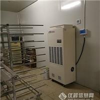 生蚝烘干房除湿机专业生产
