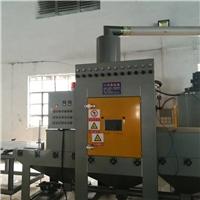 铝材配件处理喷砂机自动喷沙机设备厂家