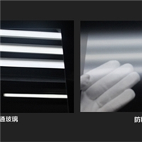 AG玻璃盖板盖板玻璃定制