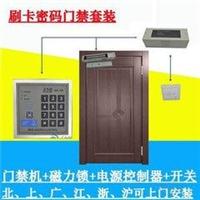 顺义区门禁装置维修,李桥木门门禁 ,北京玻璃门门禁